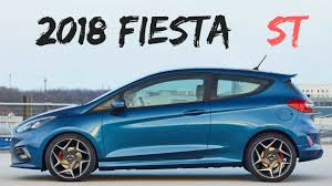 2018 Fiesta ST Official Specs and Images - YouTube