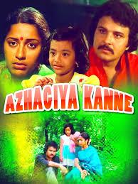 Azhagiya Kanne (1982)