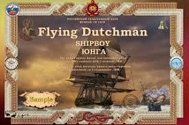Дипломная программа Работал с Россией w ru условия получения  Дипломная программа flying dutchman