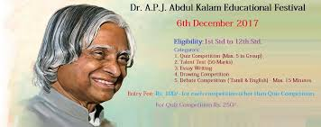 dr a p j abdul kalam educational festival register dr a p j abdul kalam educational festival 2017