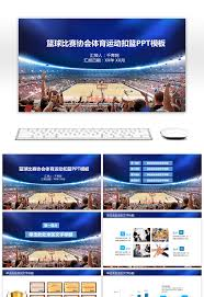 Awesome Basketball Game Association Sports Dunk Ppt Template For ...