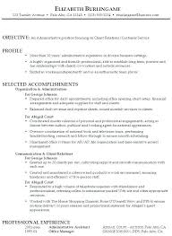 Administrative Sample Resume 9 Example Resume For Administrative