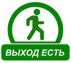Купить готовый диплом эффективность предприятия ru Купить готовый диплом эффективность предприятия ii