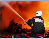 Пожарная профилактика при эксплуатации зданий Энциклопедия  Пожарная профилактика при эксплуатации зданий