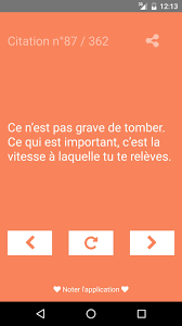 Citation De Motivation For Android Apk Download