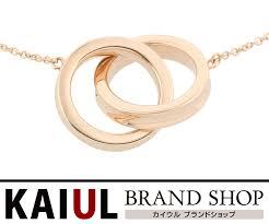 tiffany interlocking grip circle necklace rg rose gold 18k pg pink gold 1837 pendant sa rank