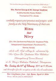 wedding invitation card sample in malayalam chatterzoom Muslim Wedding Invitation Wordings In Malayalam muslim marriage visiting card malayalam wedding invitation muslim wedding invitation cards in malayalam