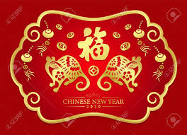 chinese new year card 2020 happy chinese new year 2020 greeting card with gold paper cut