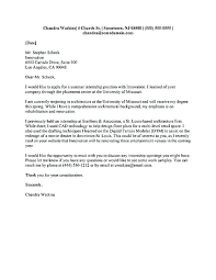 Cover Letter For Computer Science It Internship Cover Letter Cover Letter Teamwork Research Internship