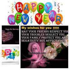 happy new year 2005. Beautiful Happy Happy New Year 2005 Messagesquotes  With New Year E