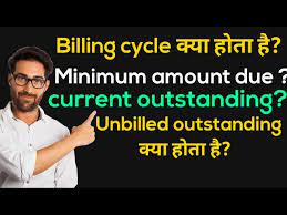 what is outstanding amount in credit