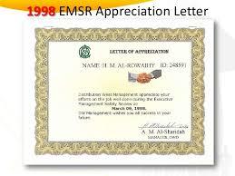 Certificate Of Appreciate Certificates And Awards