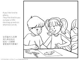 Kindness Coloring Pages For Kindergarten Kindness Coloring Pages For