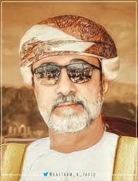 مولانا السلطان هيثم بن طارق (@haitham_b_tariq)