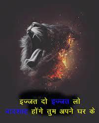 Hindi Royal Attitude Status Whatsapp DP ...