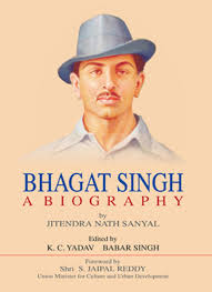 bhagat singh essay shaheed bhagat singh full movie hindi animated  bhagat singh a biography ebook by jitendra nath sanyal bhagat singh a biography ebook by jitendra