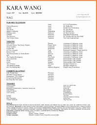 Acting Resume No Experience Residential Concierge Resume Sample Inspirational Acting Resume No 22