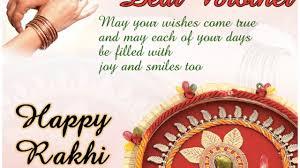 Massage Quotes Amazing Happy RakshaRakhi Bandhan Quotes Wishes GreetingsImages Sayings