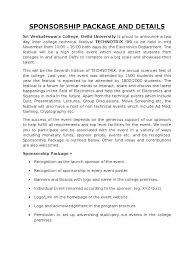 Sri Venkateswara College Tech Fest Sponsorship Letter