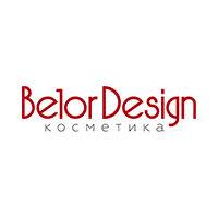 Белор Дизайн (BelorDesign): купить в Минске. Косметика ...