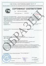 OC-<b>12</b>-03 - Морозовский Химический Завод