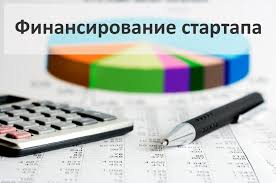 Найден Финансирование и кредитование инвестиционных проектов  Найден Финансирование и кредитование инвестиционных проектов курсовая