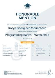 Honorable Mention Certificate Softuni Programming Basics Certificate