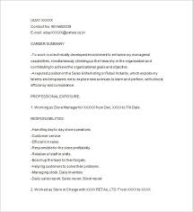 best retail resume format download retail resume template free