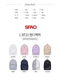Spao Size Chart Beauty Box Korea Spao Bt21 Backpack 1ea Best Price And