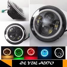 Hummer H2 Fog Light Bulb