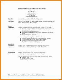Cover Letter Examples Resume Luxury Server Job Resume Cv Cover