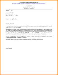 job continuation letter for teacher format job continuation letter for teacher format 2 top essay writing cover resume quantity surveyor