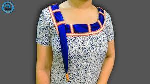 simple neck designs