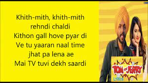 Tom and Jerry Lyrics | Satbir Aujla | New Punjabi Song 2019 - YouTube