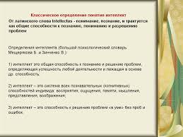 презентация для дипломных работ online presentation 4