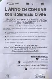 Risultati immagini per 1 ANNO IN COMUNE CON IL SERVIZIO CIVILE PIEVE SANTO STEFANO