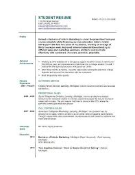 Resume Template For Teenager First Job First Job Resume For