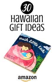 hawaiian gift ideas on amazon