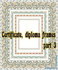Векторный клипарт Дипломы и сетификаты  Коллекция рамок для дипломов и сертификатов в векторе Часть3 frames for diplomaes and certificates part3