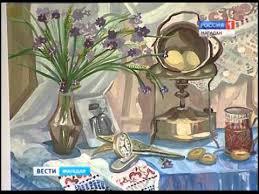 Выпускники детской художественной школы Магадана защитили свои  Выпускники детской художественной школы Магадана защитили свои дипломные работы