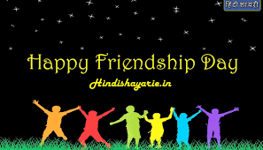 Friendship Day Quotes In Hindi Best Top And New Friendship Day