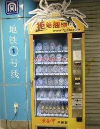Chinese Vending Machine Fascinating Video Chinese Vending Machine Sells Live Crabs TechCrunch