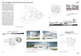 Образование Дипломная работа студента архитектора Анны Андроновой победила на международном конкурсе лучших дипломных проектов ta ouz international