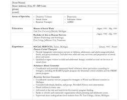 Social Worker Resume Template Social Worker Resume
