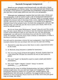 literary essay format budgets examples literary essay format macbeth literary essay example by chopaface jpg