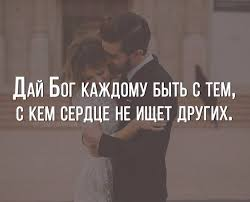 Russian Love Quotes Enchanting Russian Dating Phrases Warm Up With Classic Examples Of Romantic