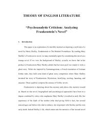 frankenstein essay introduction teacher essay write composition resume why i want to be a teacher barllarat jack nicholson movies