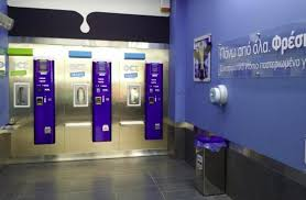 Milk In Vending Machines Extraordinary Tornos News Fresh Milk Available 4848 At New Vending Machines In