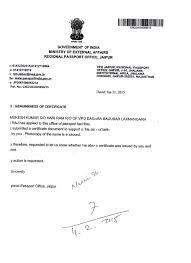 Jamia Urdu Aligarh Verification Letters