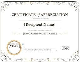 Microsoft Award Templates Certificate Of Appreciation Microsoft Word Certificate